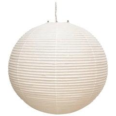 Isamu Noguchi Akari 55A Pendant Lamp