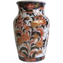 19th Century Japanese Porcelain Vase Floral Gilded Imari Pattern, Meiji Period