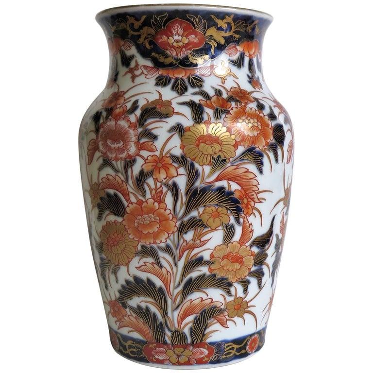 19th Century Japanese Porcelain Vase Floral Gilded Imari Pattern