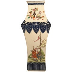 Large Chinese 20th Century Square Shaped Vase with Qianlong Mark