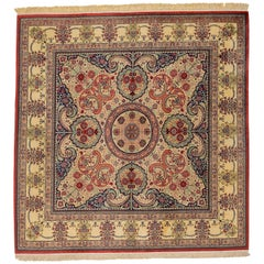 20th Century, Beige Square Qom Rug