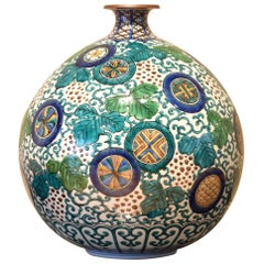 Japanese Kutani Hand-Painted Decorative Porcelain Vase by Master Artist