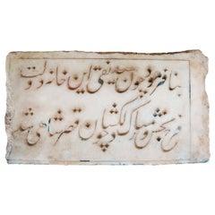 Carved inscriptions. Iran-Pakistan, 1844
