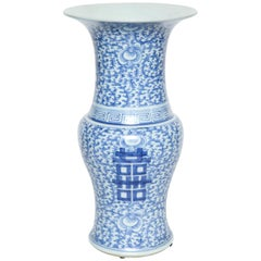 20th Century Chinese Blue and White Vase with Double Happiness Symbol
