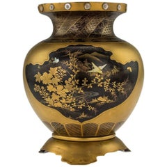 Antique Japanese Meiji Period Gold Lacquer and Shibayama Vase, circa 1890
