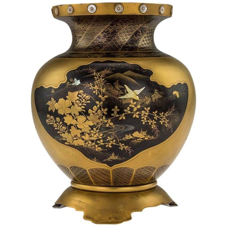 Antique Japanese Meiji Period Gold Lacquer and Shibayama Vase, circa 1890
