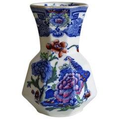 Mason's Ironstone Spill Vase or Beaker India Pheasant Pattern, circa 1880