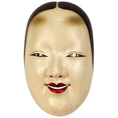 Japanese Mask of Ko-Omote