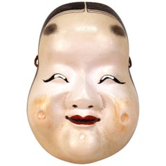 Japanese Meiji Period Mask of Okamo, the Goddess of Happiness