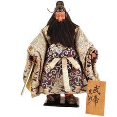 Japanese Beisyu Musha Ningyo of Shoki