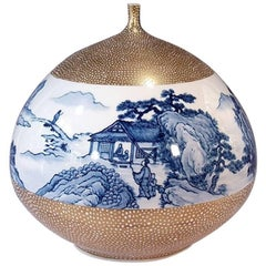 Gilded Hand-Painted Decoarative Porcelain Vase by Master Artist
