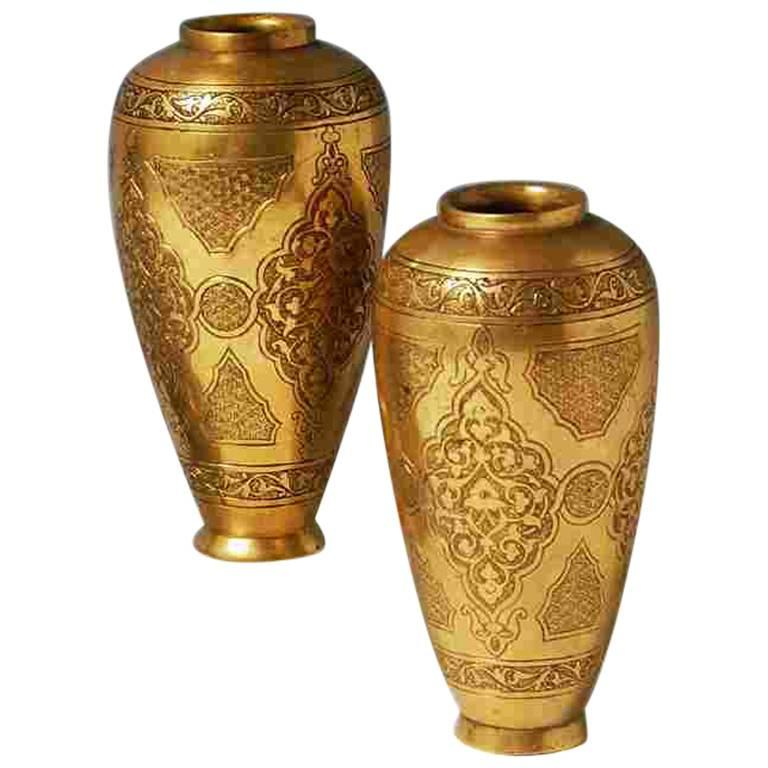 Pair Of Impressed Antique Brass Vases By Salzmann For Sale At 1stdibs