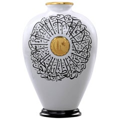 Porcelain Vase 24-Carat Gold Plating 16 Emeralds and a Brilliant by P. Nebengaus
