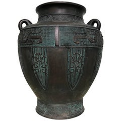 Large Bronze Japanese Vase