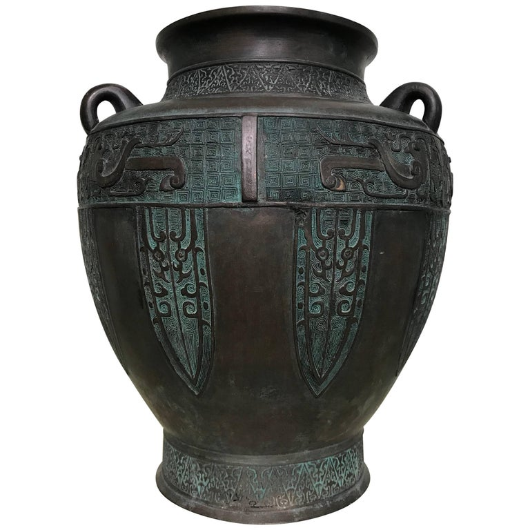 Large Bronze Japanese Vase For Sale At 1stdibs