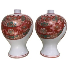 Pair of Bottle Shaped Vases