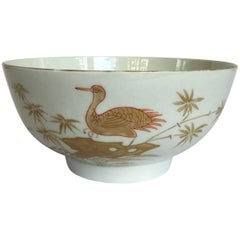 Worcester slop bowl, London decorated, probably probably Giles, circa 1775