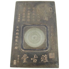 Antique Ming Dynasty Chinese Inkstone