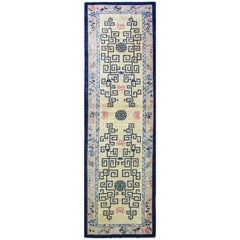 "Antique Art Deco Chinese Runner Or Gallery Size Carpet, 5'2"" x 17'10"""