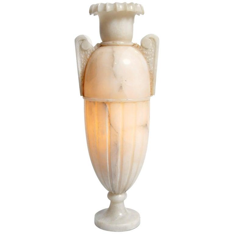 Vintage French Alabaster Jar Lamp