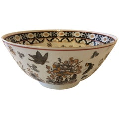 Magnificent Large Chinese Porcelain Center Bowl or Punch Bowl
