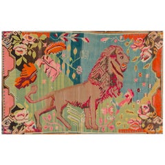 Vintage Multicolored Pictorial Karabagh Rug