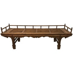 19th Century Carved Chinese Daybed Bench Settee