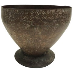 Vintage Edged Copper Persian Decorative Bowl