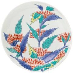 Vintage Japanese Nabeshima Porcelain Plate with Floral Design, circa 1960