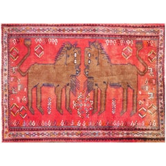 Persian Qashqai  6.9'x45' or 210x136cm