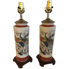 Vintage Pair Chinoiserie Peacock Bird Table Lamps Hollywood Regency