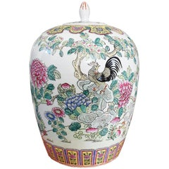 Famille Rose Chinoiserie Pink Ginger Jar Vase Urn