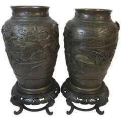 Pair of Japanese Meiji Period Bronze Urns