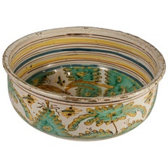 Bowl, Talavera, Spain, Late 17th-Early 18th Century