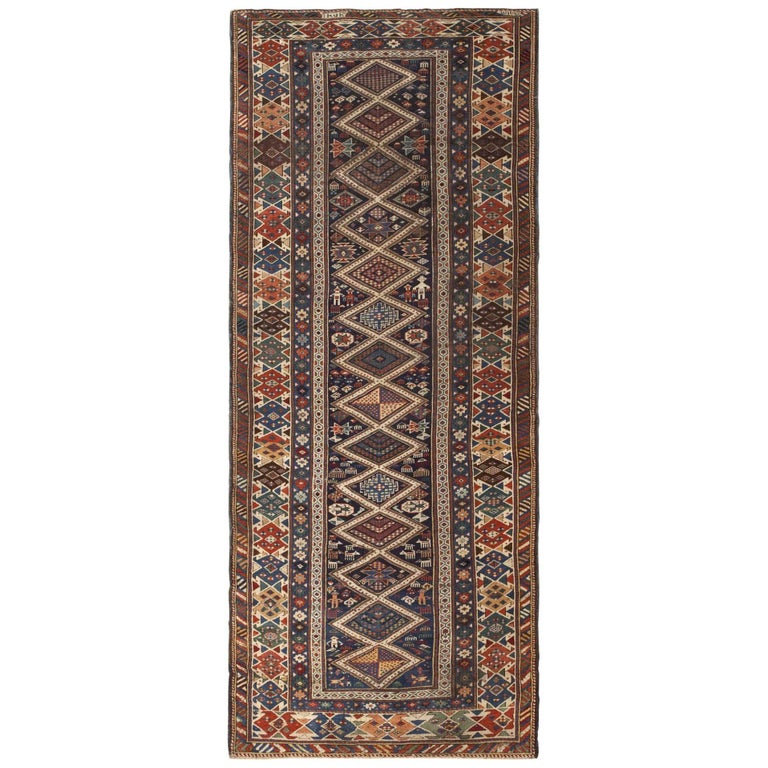 Antique Caucasian Shirvan Rug For Sale