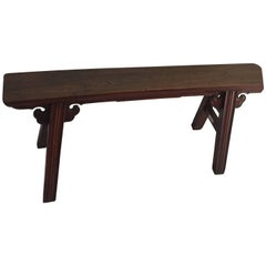 Turn of the Century Qing Dynasty Sporting Bench