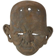 Sculpted Mask of a Face by Dale Edwards