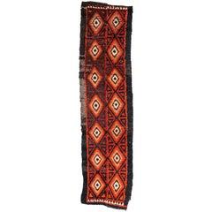 Tribal  Uzbek Julkhir Runner  from Private Collection