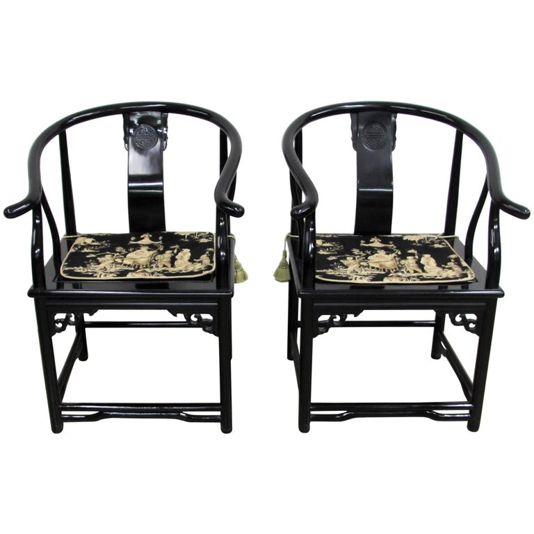 Black Lacquer Asian Horseshoe Arm Chairs, Pair