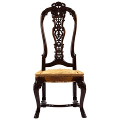 Portuguese Rococo Style Mahogany Side Chair