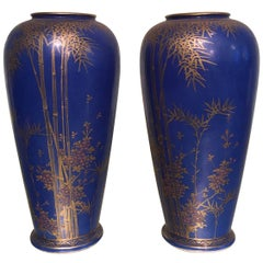 Pair of Japanese Cobalt Vases