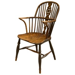 Late Georgian 'Star' Back Windsor Chair