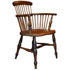 18th Century Unusual Shaped Windsor Armchair