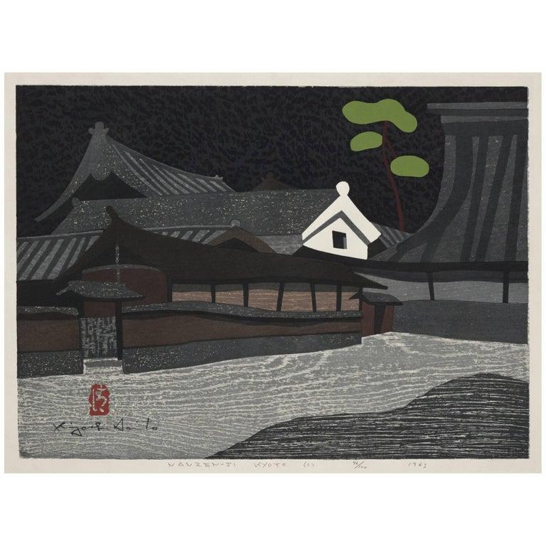 Kiyoshi Saito Wood Block Print of Nanzen-Ji Kyoto Temple, 1963