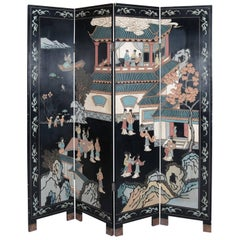 Vintage Chinese Carved, Lacquered & Hand Painted 4-Panel Dressing Screen, 20th C