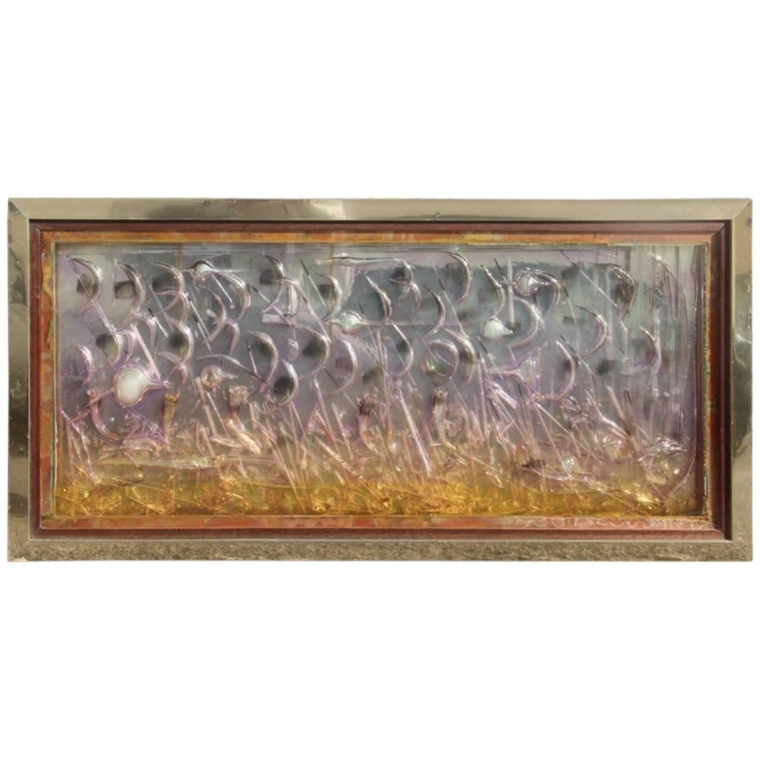 Wall Panel Glass Sculpture Italian Design 1970