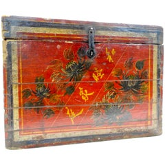 Chinese Storage Chest Hand-Painted Late 19th Century