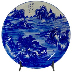 Early 20th Century Large Hand-Painted Blue and White Chinese Plate