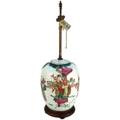 Chinese Famille Rose Porcelain Jar Table Lamp