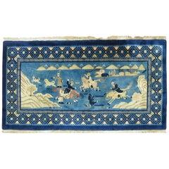 Vintage Chinese Peking Pictorial Hunting Rug